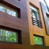 Современные материалы для отделки фасадов
