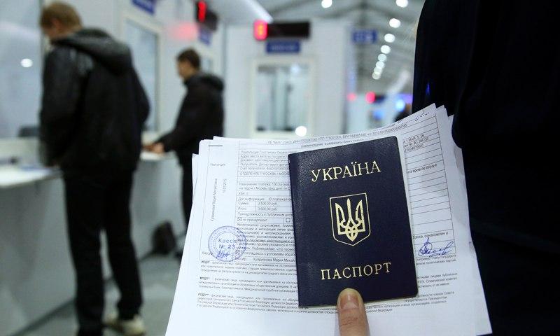 Срочная миграционная помощь в Украине
